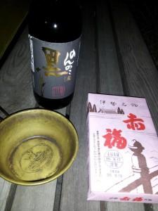 道の駅「富士」にて