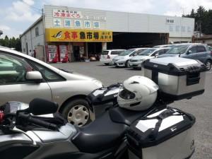 【茨城県土浦市】 土浦魚市場 店構え