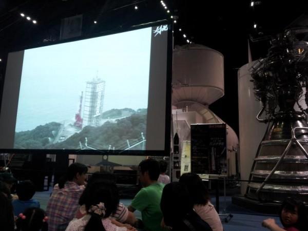 筑波宇宙センター パブリックビューイング会場