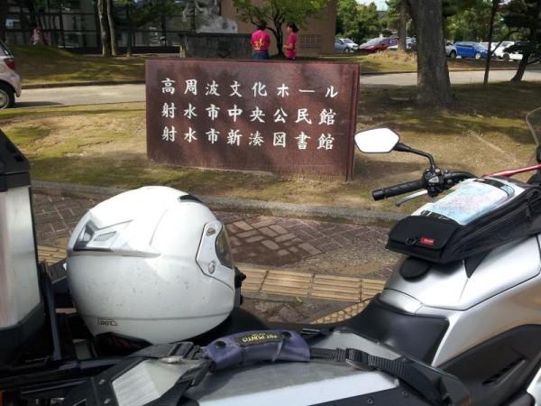 富山県射水市 「謎だった高周波文化ホール」