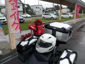 【福島県】 道の駅 にしあいづ