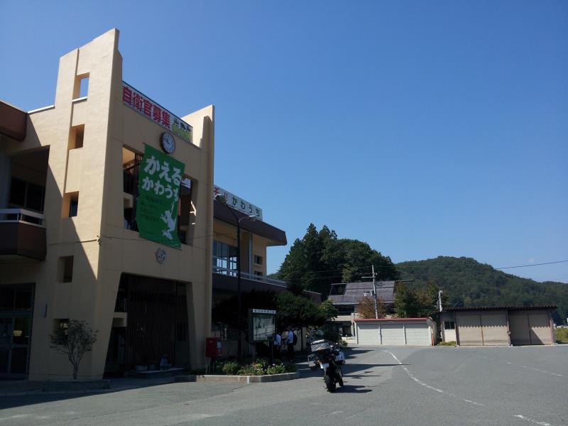 福島県川内村役場