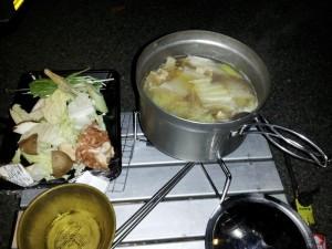 岩手j県産の里芋で芋煮