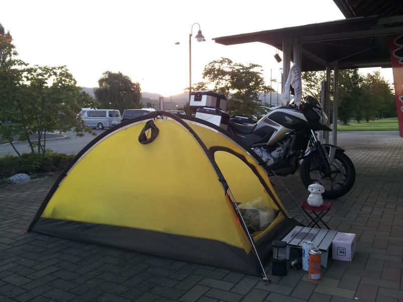 岩手県の道の駅「東和」の朝