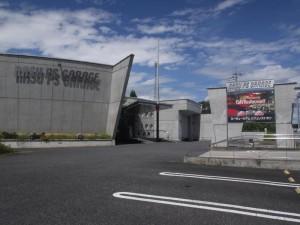 【栃木県那須町】 那須PSガレージ 店構え