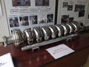 現行の超伝導加速空洞