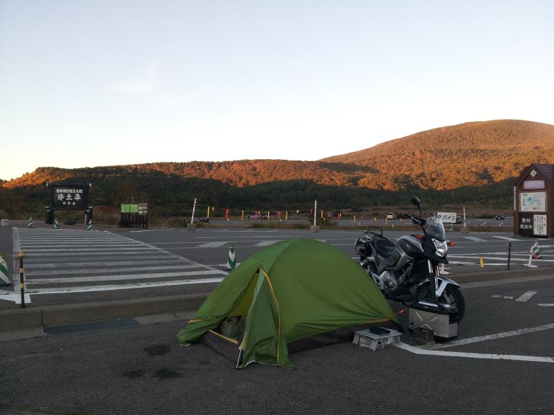 浄土平の朝