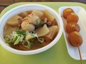 【山形県飯豊町】 道の駅「いいで」 「芋煮&玉こんにゃく」