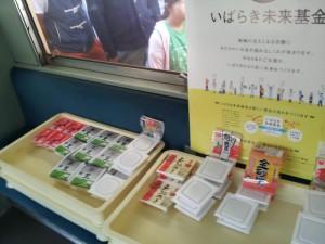 納豆列車の納豆(全11種類)