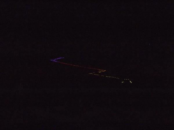 ライトアップされた吾妻小富士の登山道