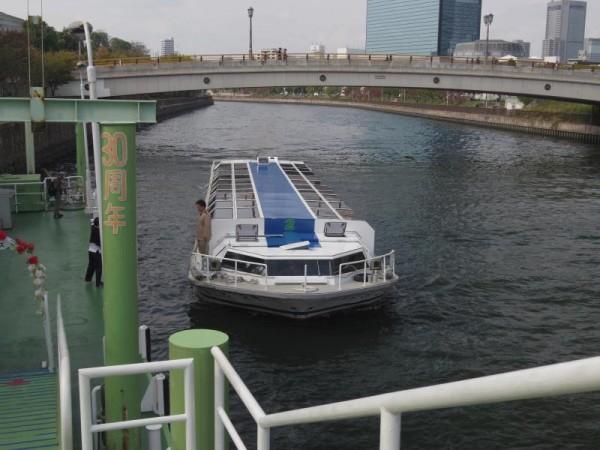 大阪の水上バス