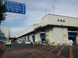 京都府卸売市場