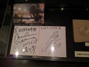 名古屋市科学館 恐竜はドラマ「ガリレオ」のロケ地