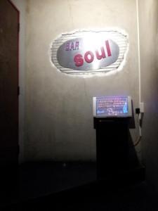 【茨城県日立市】 ぴたバル 「SOUL TRAIN」 店構え