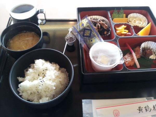 【福島県会津若松市】 フジグランドホテル 朝食