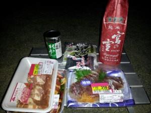 刺身に焼き肉と酒ってのが晩飯の基本