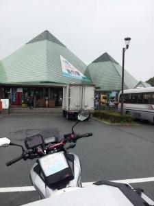 【三重県】 道の駅 紀伊長島