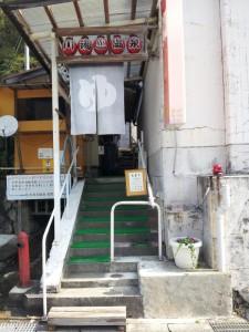 【和歌山県田辺市】 川湯温泉公衆浴場 入り口