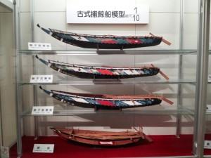 くじらの博物館 古式捕鯨船模型