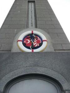 トルコ軍艦遭難慰霊碑 トルコ・日本の旗