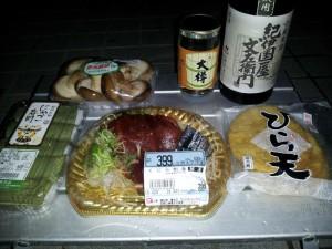 今宵の晩飯(クジラの刺身付き)