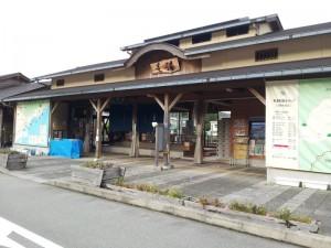 【徳島県美波町】 道の駅 日和佐