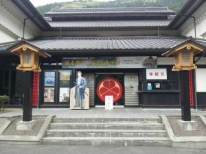 中岡慎太郎記念館(休館日)