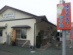 【高知県安芸市】 安芸グループふぁーむ 店構え