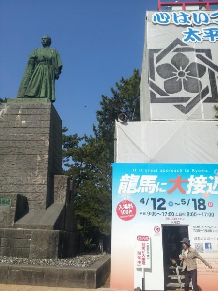 坂本龍馬像の隣にやぐら
