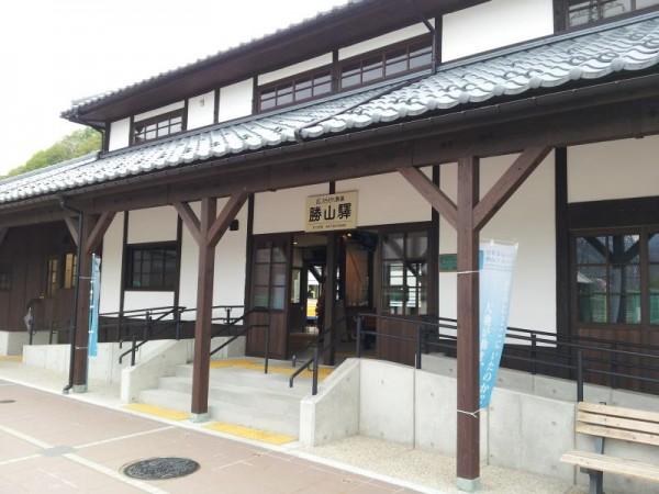 えちぜん鉄道 勝山駅