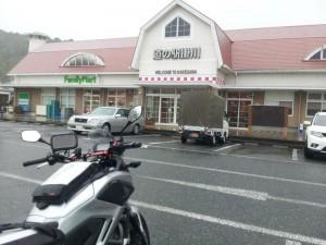 【静岡県掛川市】 道の駅 掛川