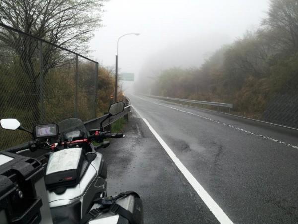 霧で何も見えない箱根
