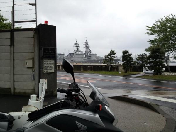 海上自衛隊 横須賀基地