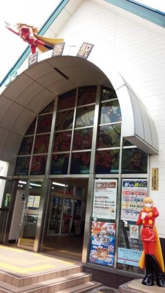 石巻駅「003 フランソワーズ」