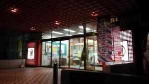 函館健康センター