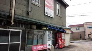 森駅駅前の柴田商店でもいかめし売り切れ