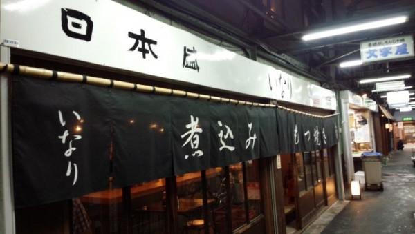 札幌の飲み屋