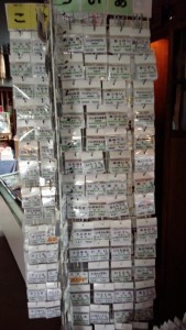 国稀酒造の直売所 何故かJR北海道のマグネットが勢揃い