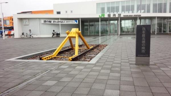 最北端の駅 稚内駅