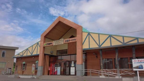 音威子府駅