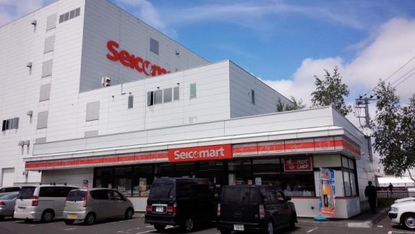 セイコーマート札幌流通センター店