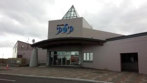 【北海道浜中町】 霧多布温泉ゆうゆ 店構え