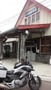 川湯温泉駅駅前
