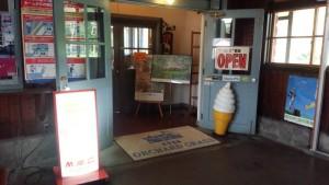 【北海道弟子屈町】 喫茶オーチャードグラス 店構え