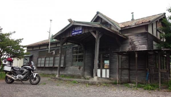 旧上利別駅