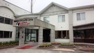 【北海道釧路市】 サークルハウス赤いベレー 店構え