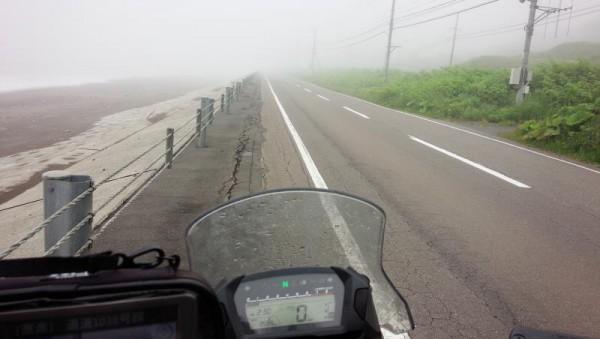 道道1038号にて