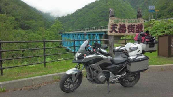 国道236号(天馬街道)翠明橋公園にて