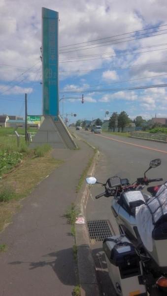 国道12号 直線道路日本一29.2kmの碑