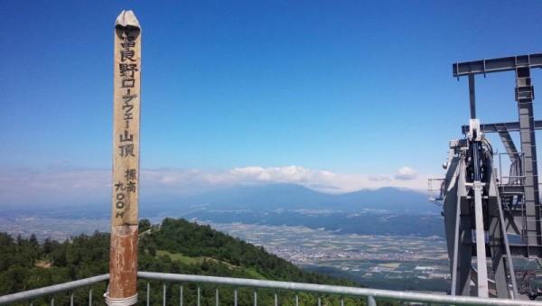 富良野ロープウェイ山頂